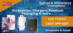 Sahara Wireless